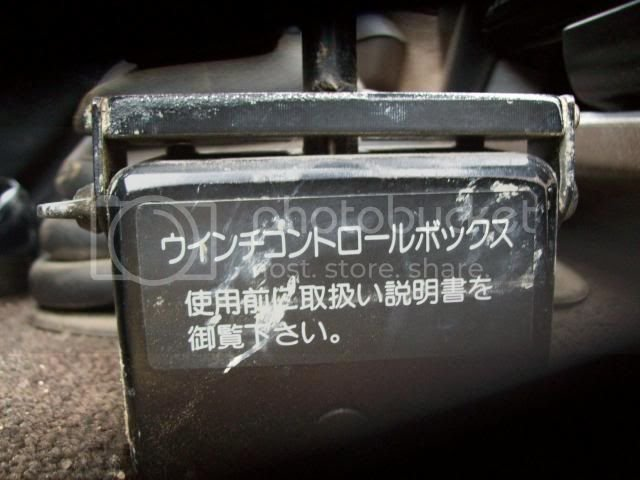 safari grandroad fuse box label | Patrol 4x4 - Nissan Patrol ... on